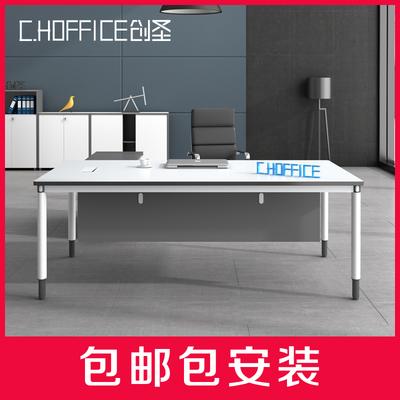 创圣老板办公桌简约现代办公家具办公室大班台单人桌椅组合主管桌