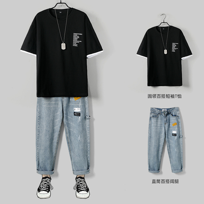 Scarecrow Jeans Men Suit Summer Thin Section Trend Loose Straight Tube Wide Leg Trousers Casual Clothes 716152