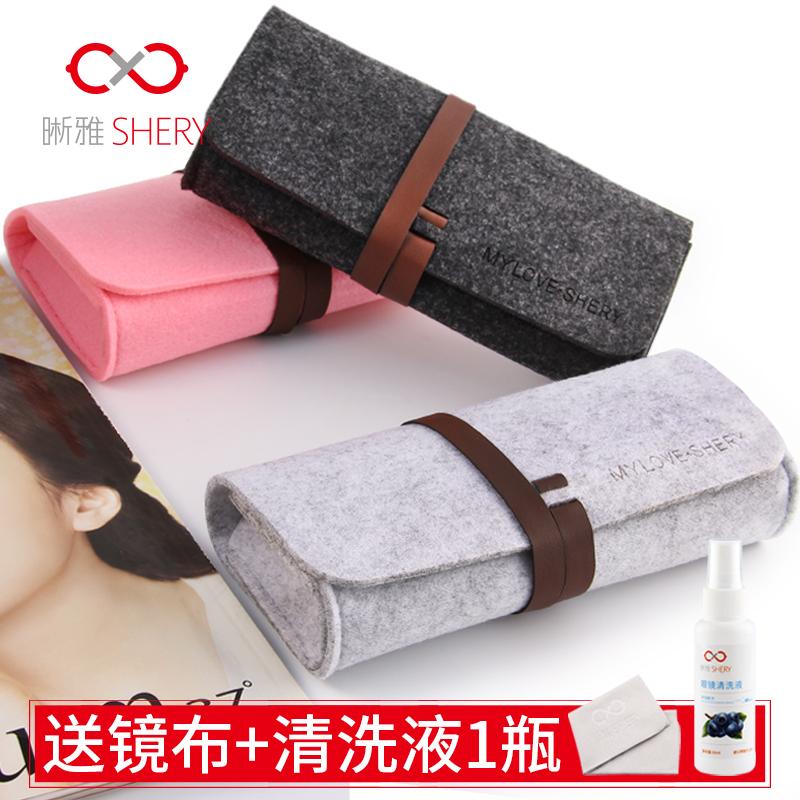 眼镜盒男女学生韩国风小清新复古优雅创意个性便携式近视眼睛盒子