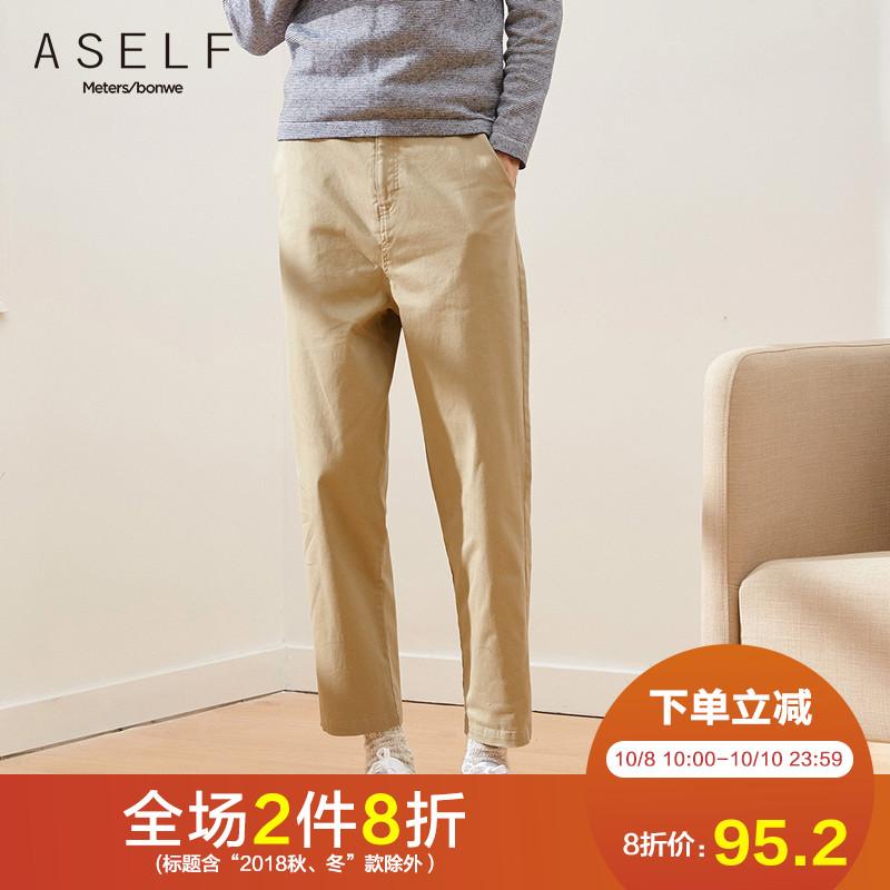 ASELF-若己休闲裤男秋季日系潮流男士直筒宽松运动裤学生裤子男