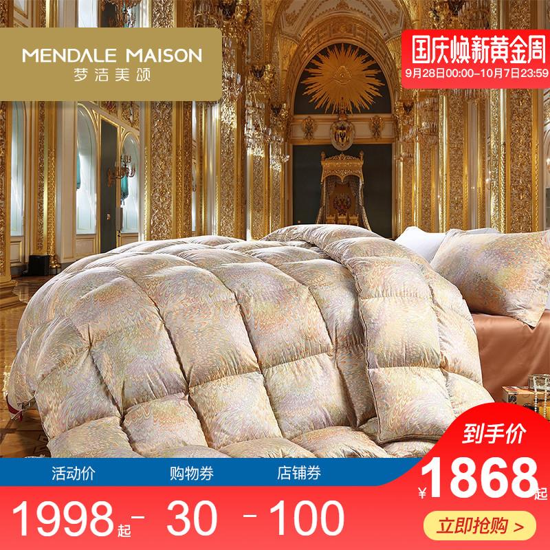 梦洁美颂羽绒被子保暖被芯北纬43°绒耀95%白鹅绒厚被冬被