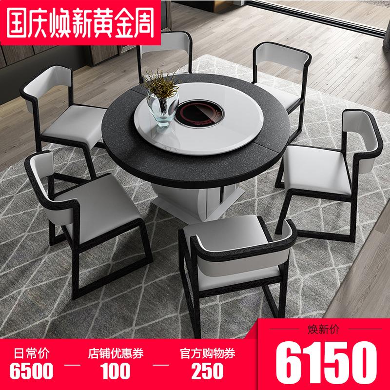 北欧火烧石伸缩餐桌多功能变形折叠旋转圆桌家用简约现代创意家具