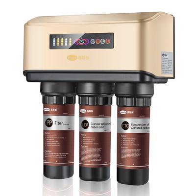 汉斯顿净水器家用直饮厨房净水机Ro反渗透纯水机自来水新款过滤器