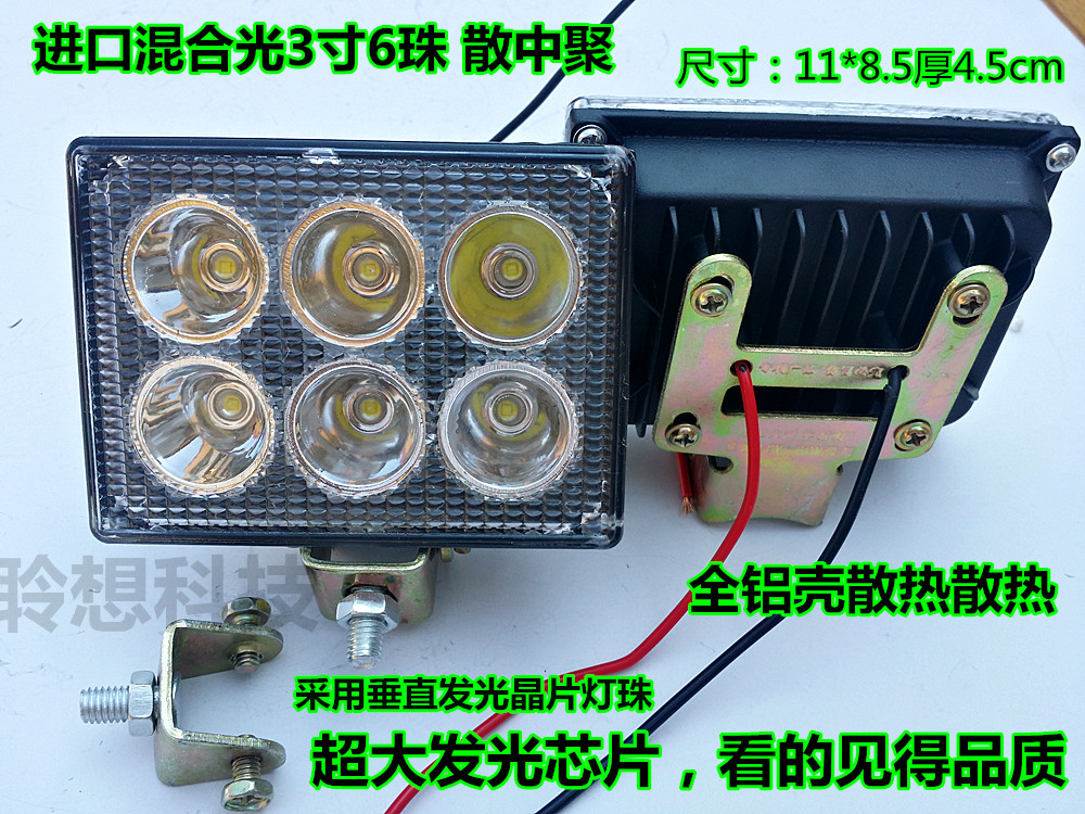 лампа Hearing technology LED 12V24V