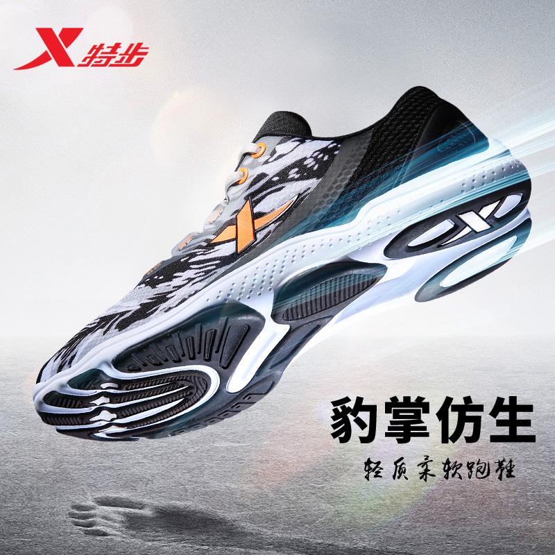 特步男鞋跑步鞋夏季网面2018新款耐磨体育生训练透气轻便运动鞋男
