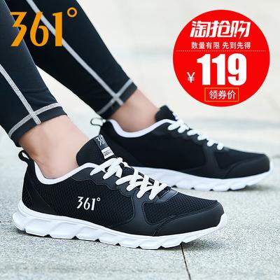 361男鞋运动鞋男夏季新款网面透气休闲鞋子361度正品轻便跑步鞋男