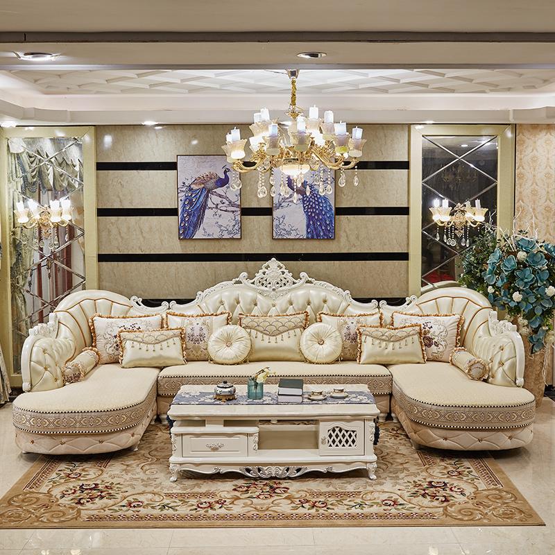 欧式布艺沙发组合客厅整装实木雕花双贵妃奢华可拆洗皮布U型沙发