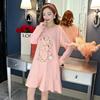 Real Shot 2018 Autumn Maternity Dress Printing Cartoon Rabbit Long Sweater Elegant Ladies Loose Pregnant Women Dress