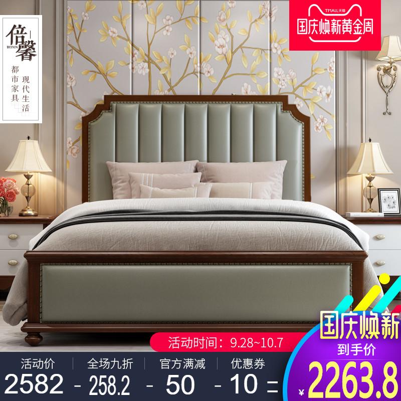 美式轻奢实木床1.5时尚现代简约1.8米欧式风格主卧次卧箱框双人床
