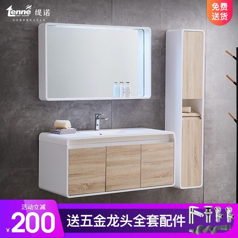 奥地利缇诺卫浴 北欧 浴室柜组合套装 浴室洗脸盆柜镜前灯现代
