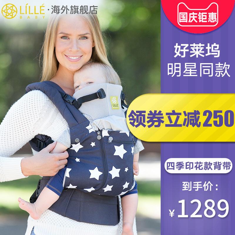 Lillebaby美国进口背巾婴儿宝宝四季多功能前抱式新生儿背带0-4岁