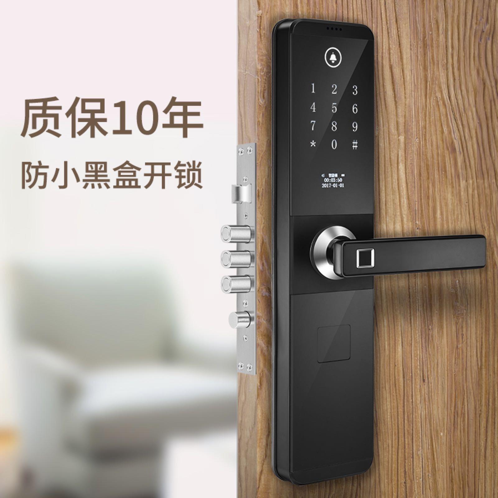 凌仕指纹锁防盗门家用密码锁大门智能电子锁刷卡锁磁自动卡感应锁