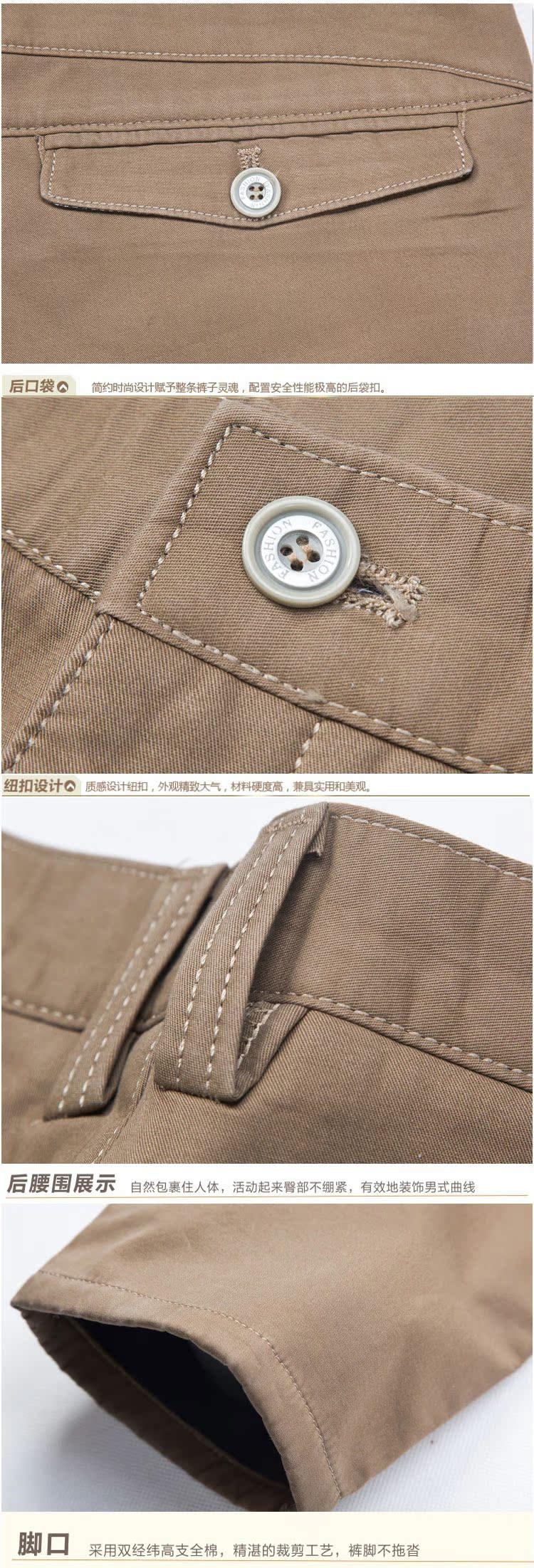 贵强服饰专营店_aleemaiga/阿里迈加品牌产品评情图