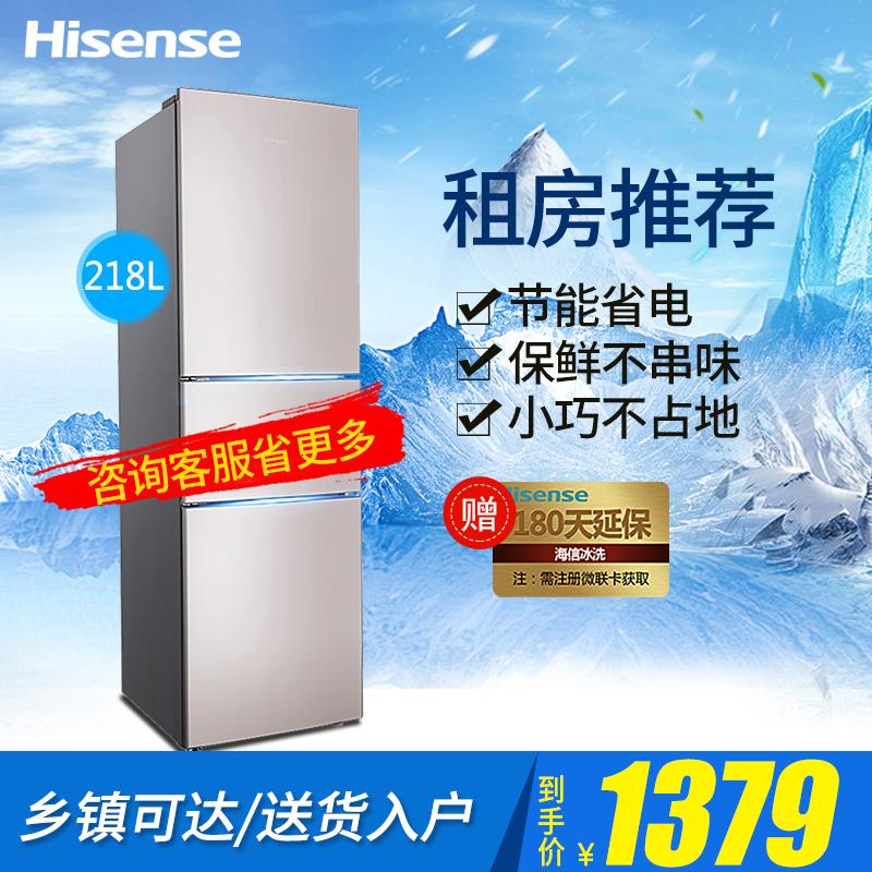 Hisense-海信 BCD-218D-Q 三门电冰箱家用冷藏速冷冻节能静音小型