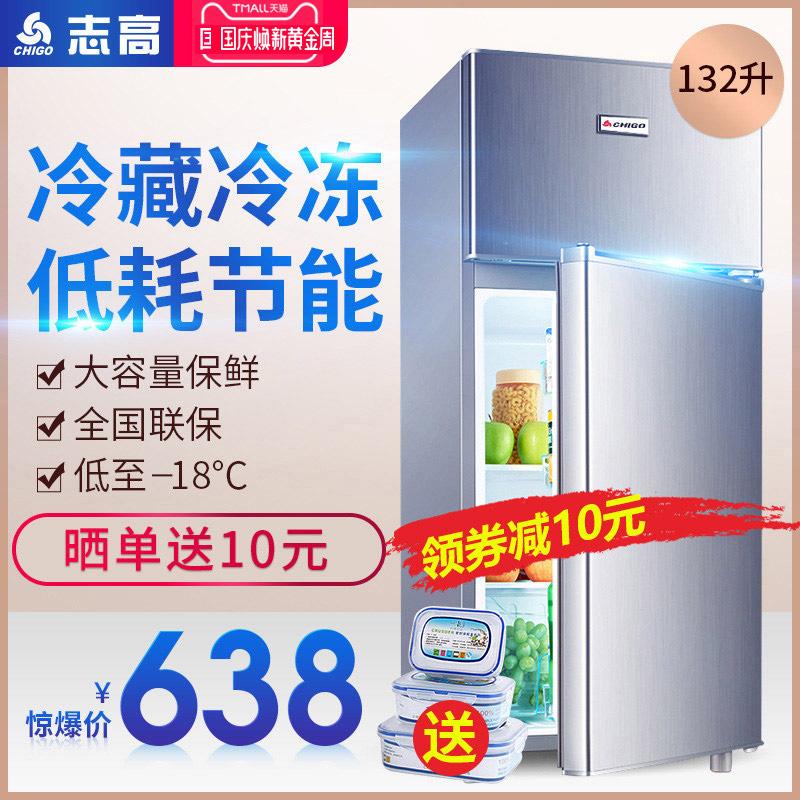 Chigo-志高 BCD-132P2D冰箱小型家用双门冰箱冷冻冷藏电冰箱宿舍