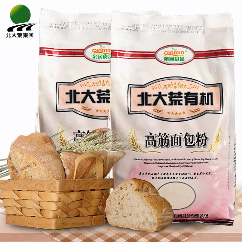 北大荒亲民有-机高筋面包粉1.25kg面粉面包小麦粉