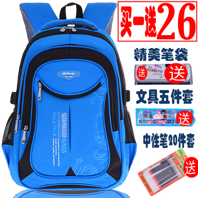 Pupils schoolbags 1-3-6 Boys and girls Campus Lightening Shoulder Bags Large capacity Schoolbags