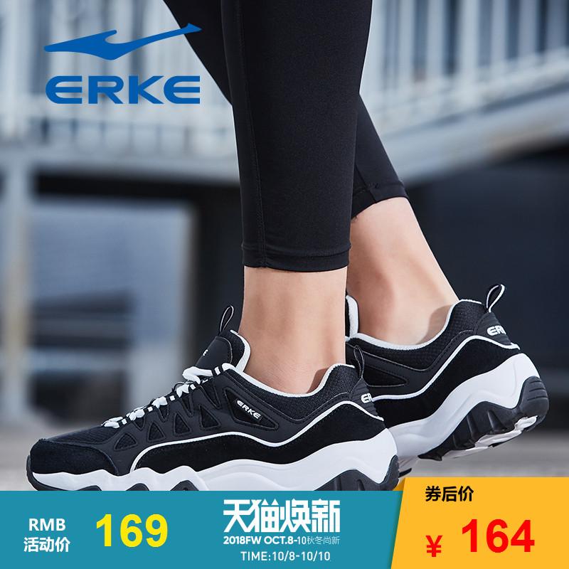 鸿星尔克男鞋跑步鞋2018新款男士防滑减震耐磨休闲男子跑步运动鞋