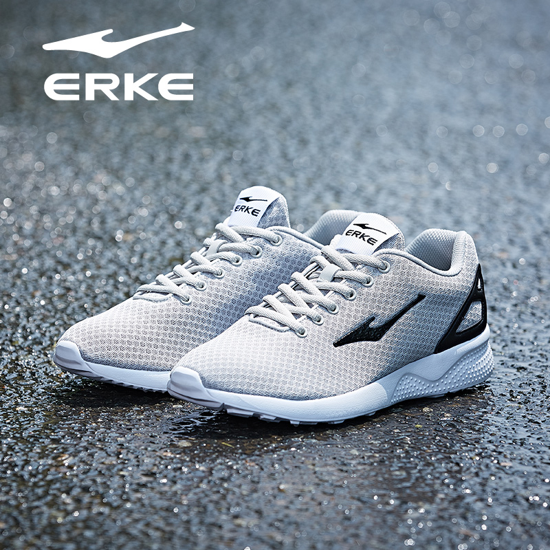 Hongxing Erke official new running casual women's sports ...