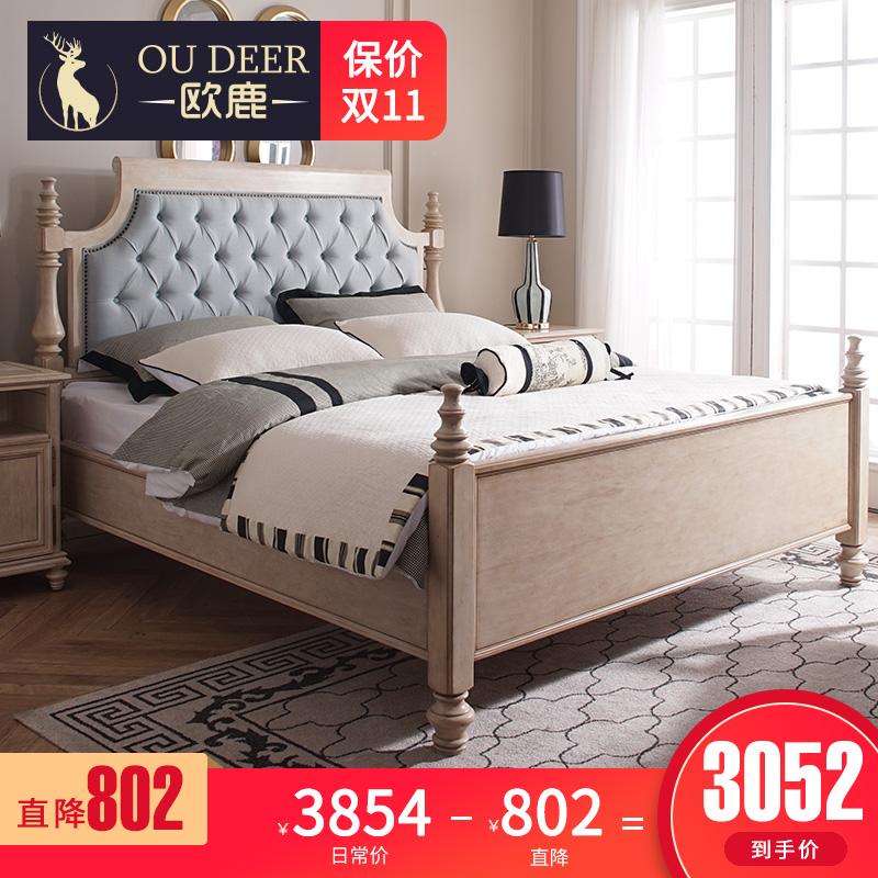 美式實木床輕奢布藝床軟包簡約雙人床婚床白色1.5-1.8米臥室家具