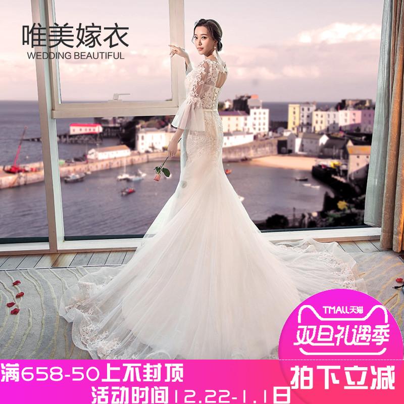 Beautiful Wedding Dress 2017 New Fishtail Bride Wedding White