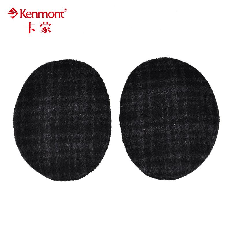 Меховые наушники Kenmont 3964