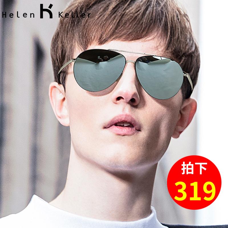 海伦凯勒 太阳镜男 偏光镜 墨镜 男士 开车驾驶镜蛤蟆镜 太阳眼镜