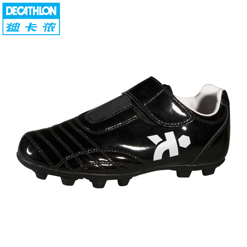 бутсы Decathlon 8180478 KIPSTA