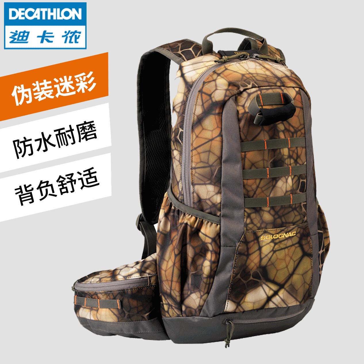 迪卡侬官方 迷彩背包20L 男女户外登山徒步伪装防水耐磨SOLOGNAC