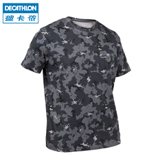 Футболка для туризма и кемпинга Decathlon