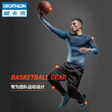 Штаны для фитнеса Decathlon KIPSTA