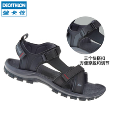 Сандали Decathlon 8357754 FORCLAZ1