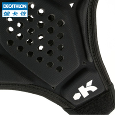 шлем для регби Decathlon 8312994 KIPSTA
