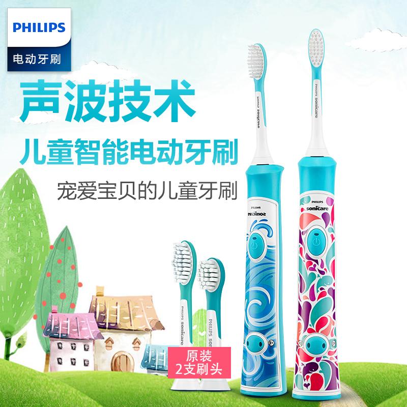 飞利浦电动牙刷 声波震动充电式儿童牙刷软毛智能电动牙刷