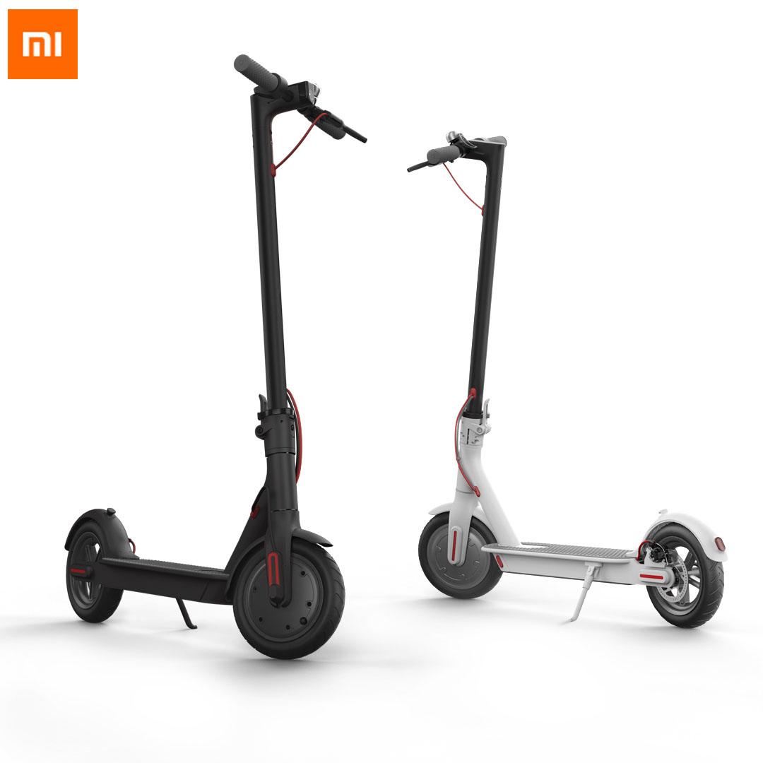 小米米家电动滑板车平衡车成人学生迷你便携折叠双轮休闲代步车