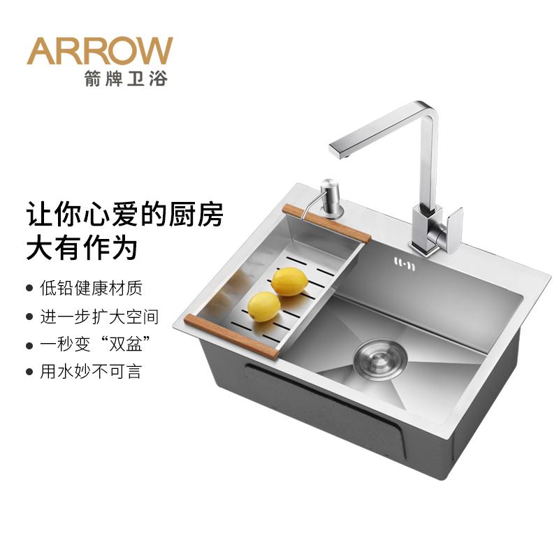 ARROW箭牌厨房水槽单槽洗菜盆水池洗碗池套餐手工一体水槽洗菜池