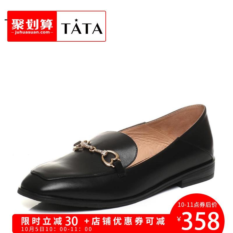 TATA-他她2018春季商场同款饰扣方头低跟女皮鞋2C502AQ8