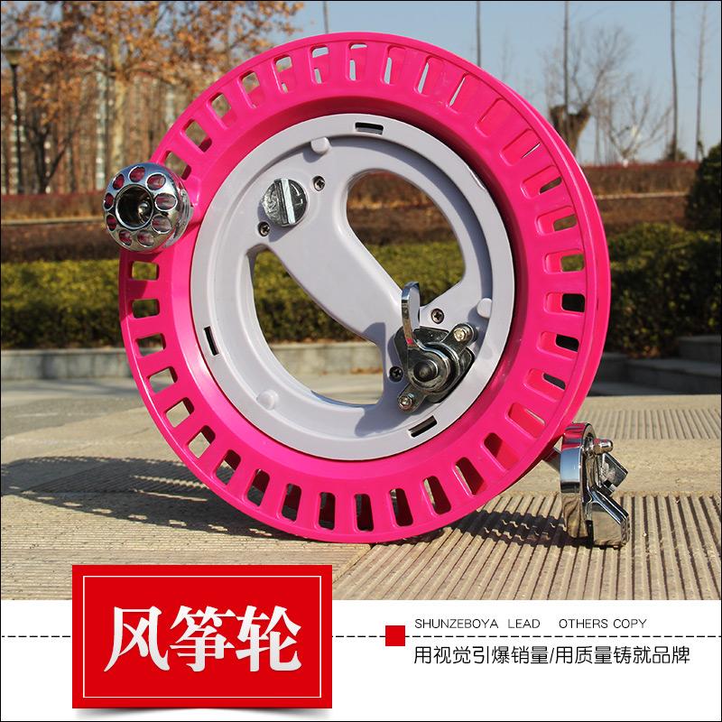 潍坊风筝轮刹车手握轮万向导防倒转大轴承风筝线轮T49