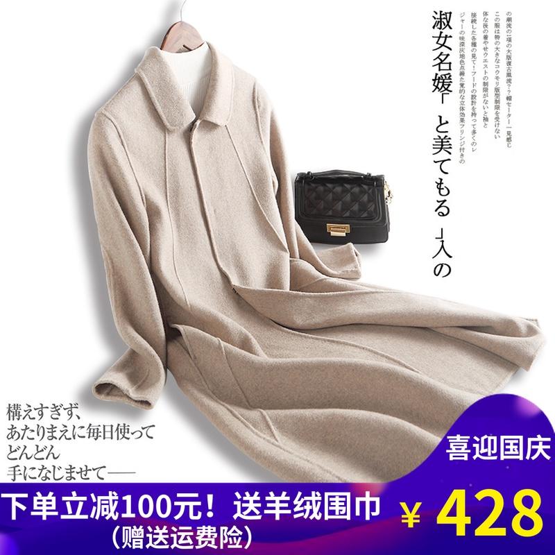 双面羊绒大衣女中长款2018新款高端气质赫本风毛呢外套秋冬款加厚