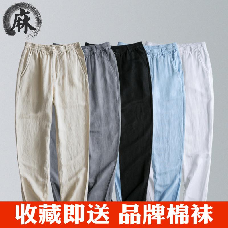 亚麻裤男夏季薄款麻料中国风男士宽松大码松紧腰裤子棉麻休闲长裤