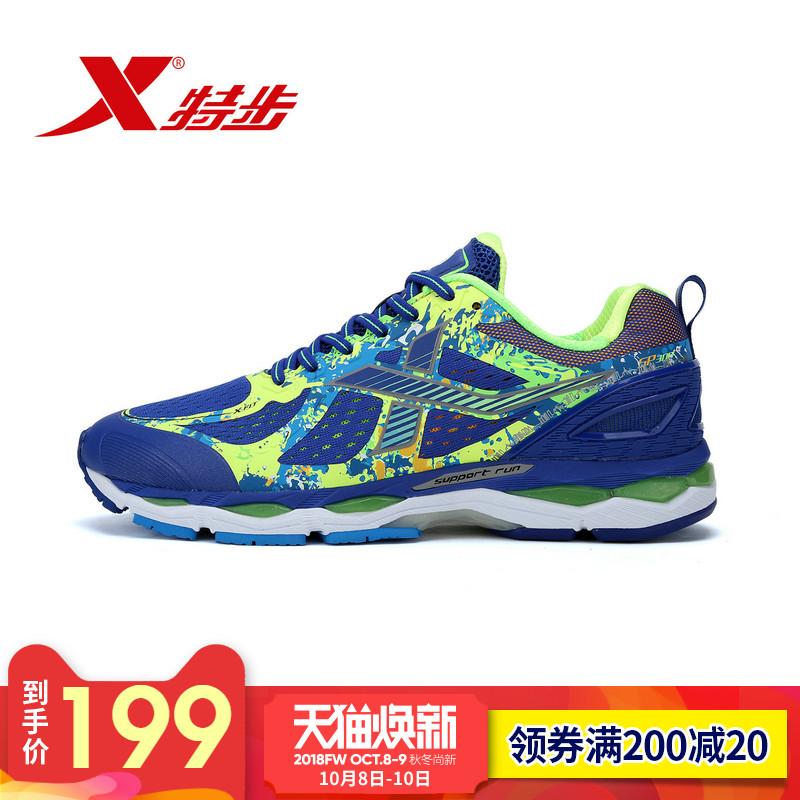特步男鞋跑步鞋运动鞋舒适减震回弹轻便竞训300专业马拉松跑鞋