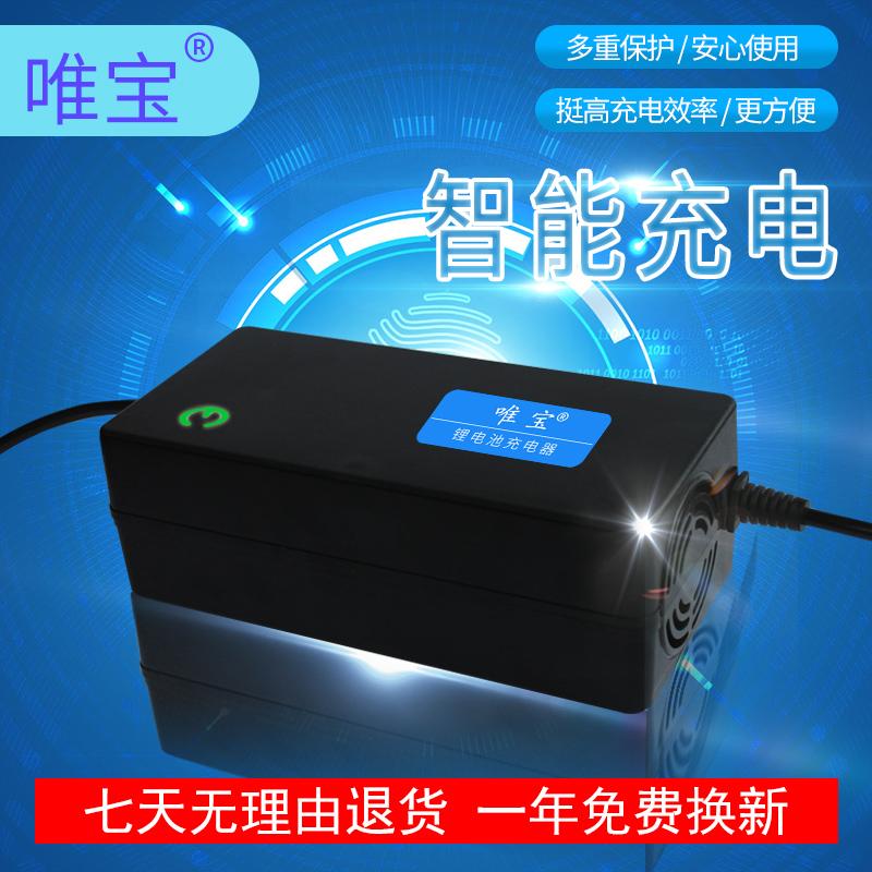 锂电池电瓶充电器71.4V2A71.4V3A4AA60V平衡车哈雷锂电池充电器