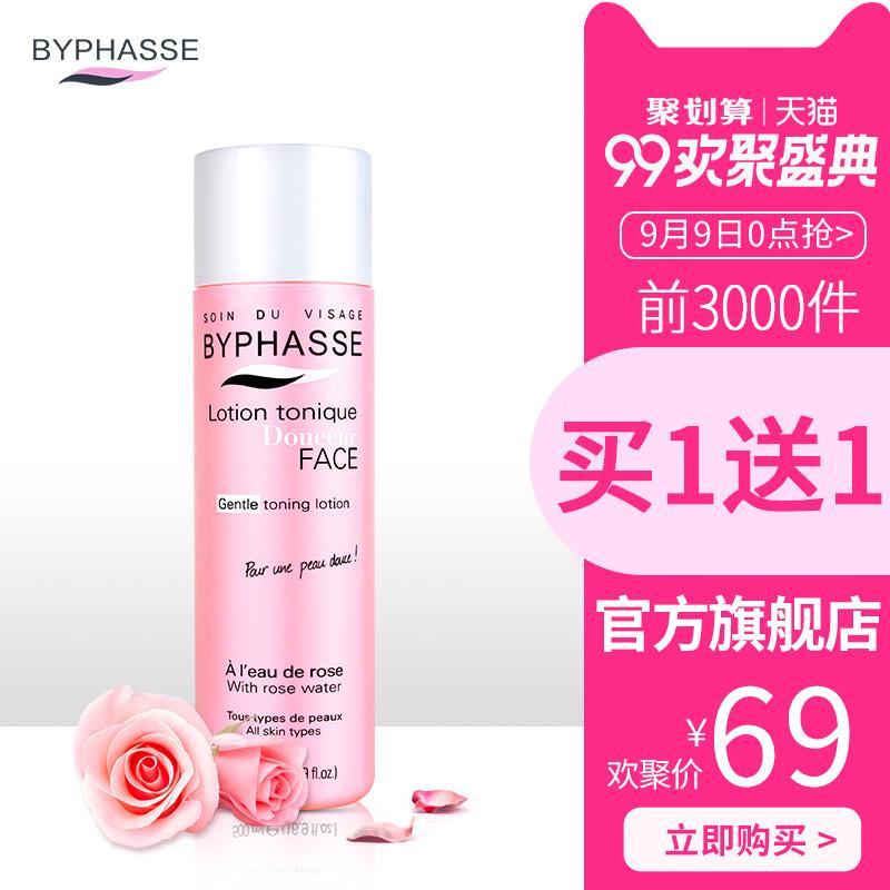 BYPHASSE玫瑰爽肤水500ml怎么样,BYPHASSE化妆水是什么牌子