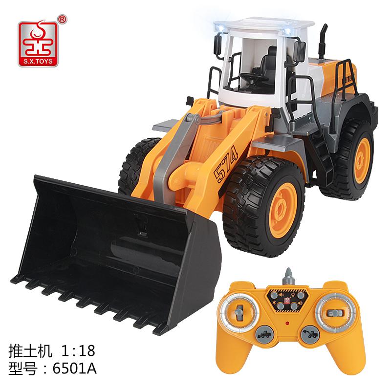 胜雄 大电动遥控工程车挖掘机 仿真推土钩机儿童男孩模型玩具礼物