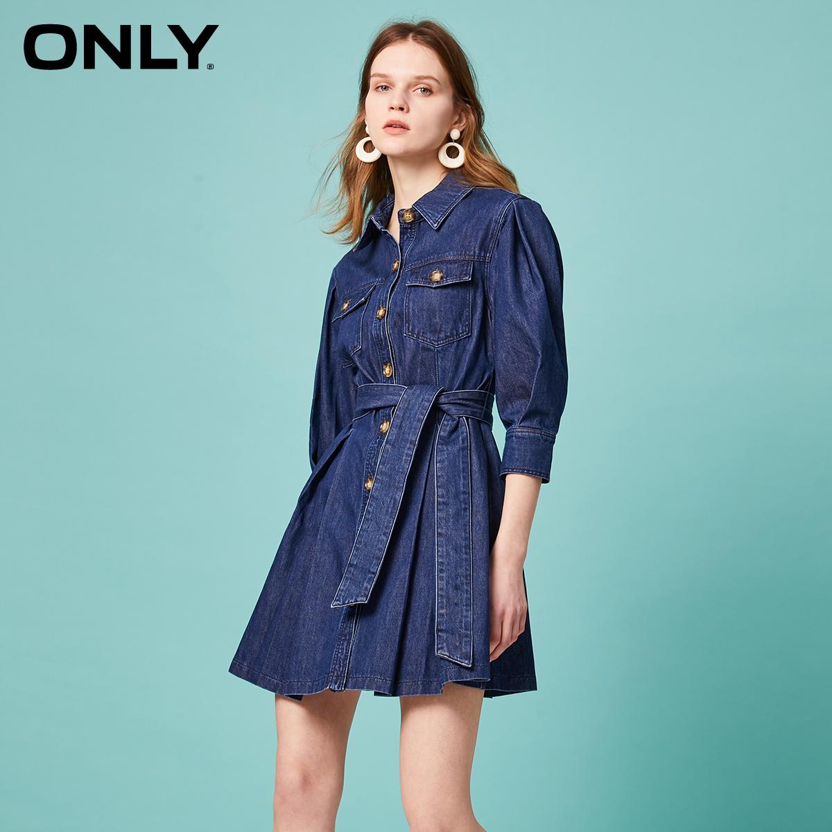 ONLY2020夏季新款A字短款轻熟风小个子牛仔连衣裙女 120142508