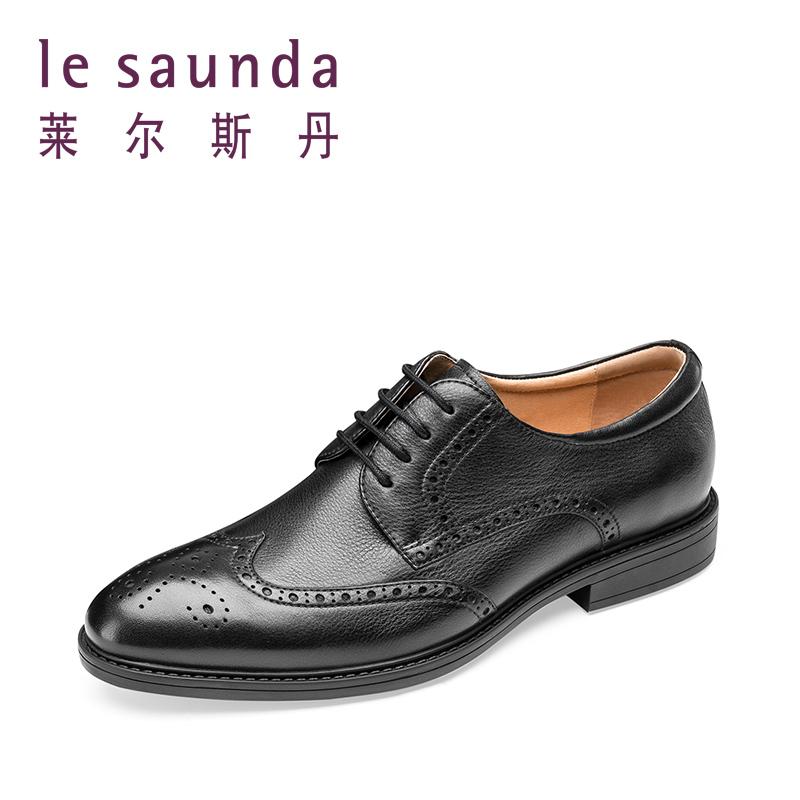 莱尔斯丹专柜款商务正装系带男鞋8TM83300