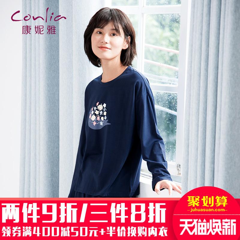 conlia-康妮雅秋冬睡衣女士针织长袖圆领休闲套头纯棉家居服套装