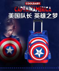 Детский чемодан Art baby 1121 #