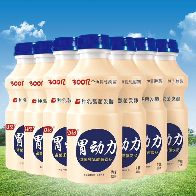 【9月】胃动力乳酸菌酸牛奶饮品330ml×12瓶儿童早餐奶优酸乳饮料