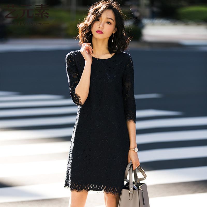 艺元素韩版藏青中长款蕾丝连衣裙七分袖A字裙2018夏装新款女装潮